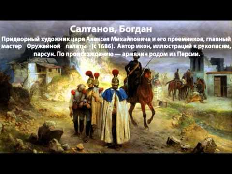 Список известных армян - художники