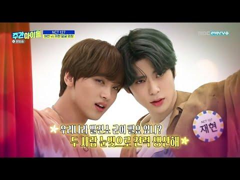 (ENG/INDO SUB) Weekly Idol NCT 127 Full Episode 452