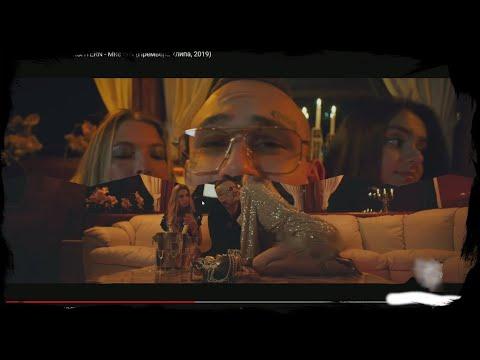 Неудачные кадры клипа мне пох😁Клава Кока & MORGENSHTERN