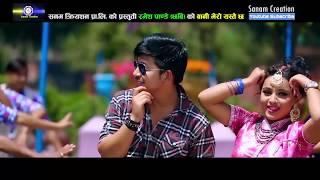 New Nepali Lok Dohori Song 2074  Bani Mero Astai Chha By Jamuna Sanam & Ramesh pandey Chhabi