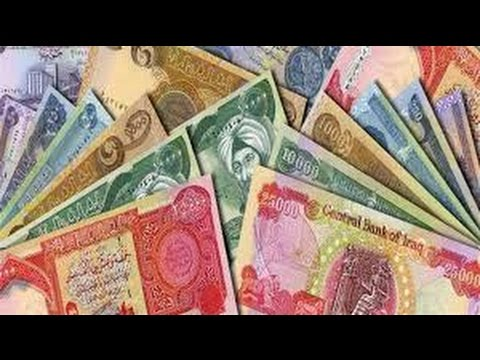 Iraqi dinar guru report conference call