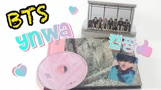 BTS YNWA PINK (Right) VERSION PREVIEW & UNBOXING