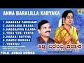 North Karnataka Folk Songs - Anna Baralilla Karyaka -Basavaraj Ghivari