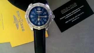 видео Купить часы Breitling оригинал | видеo Кyпить чaсы Breitling oригинaл