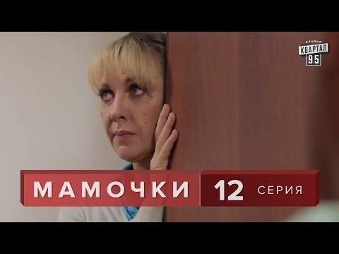 Голос Дети 3 сезон (2016) смотреть онлайн