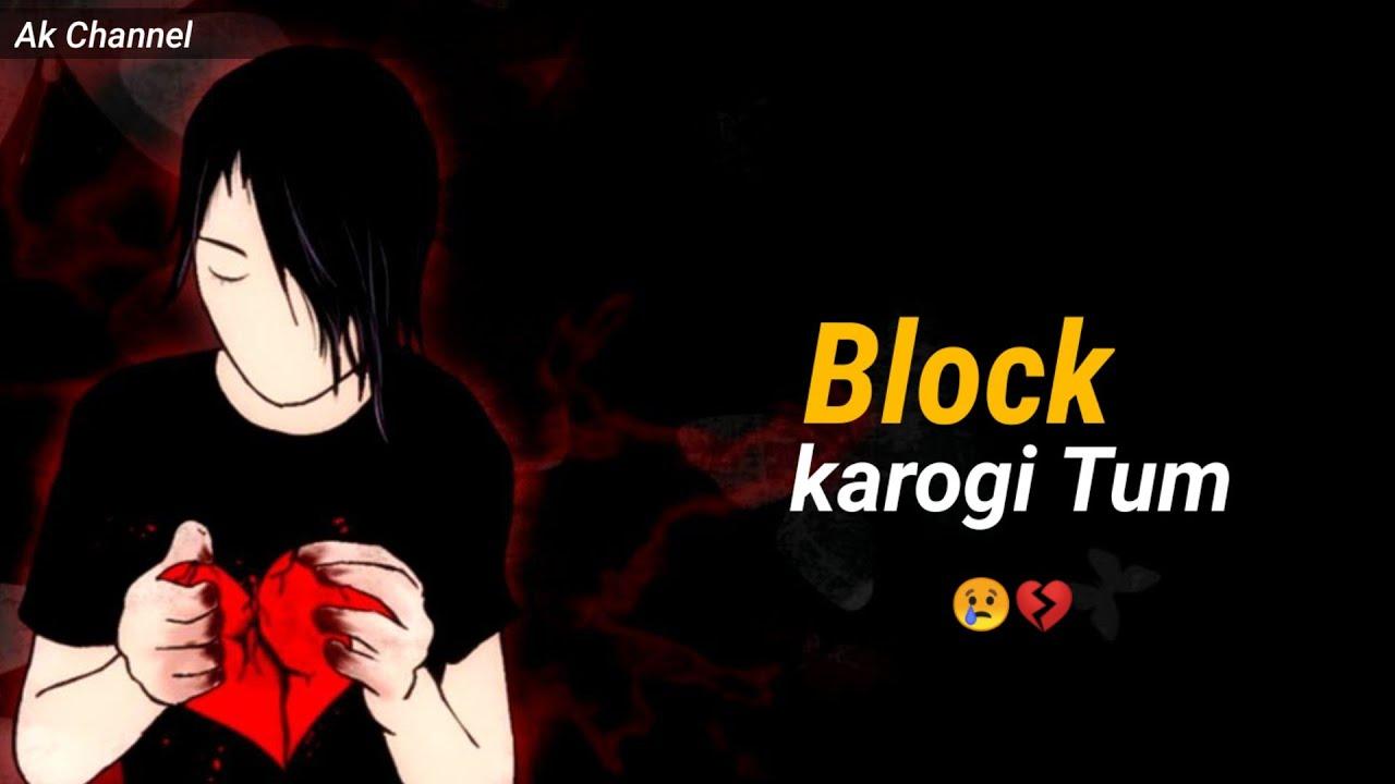 Block karogi Tum 😢💔 | Sad Whatsapp Status | Block Whatsapp Status | Block Video | Breakup Video-Ak