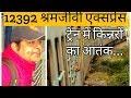 short journey patna to rajgir || rajgir tour vlog || rajgir station inside out