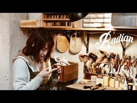 愛知県豊橋市の靴工房 RADIAN靴の製造販売だけでなく靴修理・靴磨きもやっています