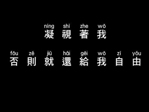 Jolin Tsai - Medusa (Audio)