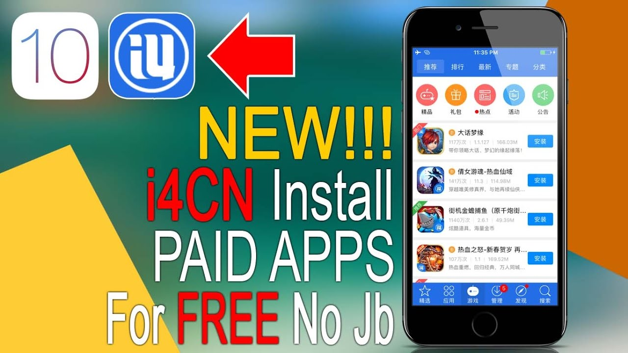 how to get paid apps for free ipod 5