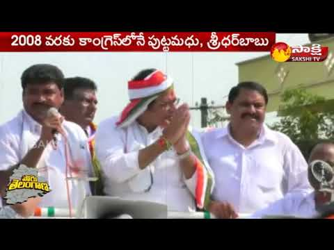 Telangana Elections 2018: Political Leaders Election Campaign in Manthani Assembly Constituency