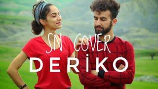 Nahide&Selim - DERİKO (cover) Resimi