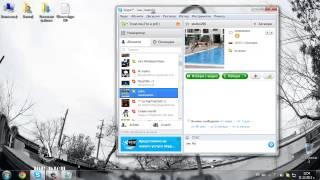 Шега в skype HD