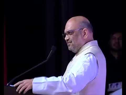 Shri Amit Shah's speech at Yuva Town Hall program in Ahmedabad : 10.09.2017