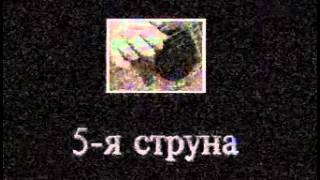Ч 1 Эталонное звучание струн  Николаев А Г  Самоучитель игры на шестиструнной гитаре