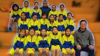 Publication Date: 2018-07-17 | Video Title: 2017-2018年度九龍東區小學校際籃球比賽(女子組)