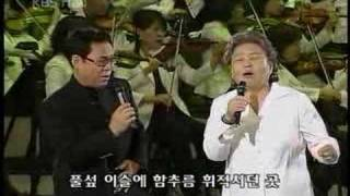 향수 (Hyangsoo)
