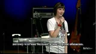 Поклонение как стиль жизни. Ким Уокер-Смит, 2009