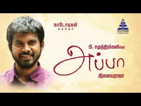 EN APPA | Pa.Vijay Speaks about his father | Naadodigal Productions
