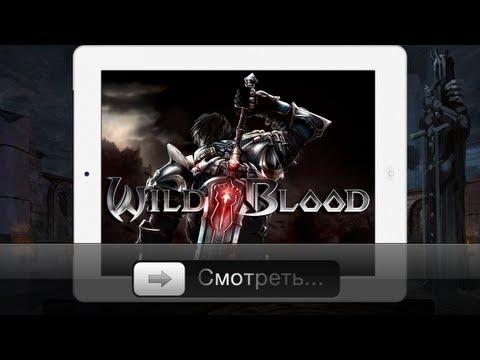 Wild Blood для iOS - обзор