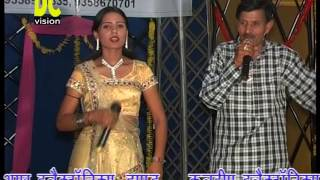 दे रांझे फाटक खोल ## De Ranjhe Phatak Khol ## Popular Dehati Songs ## 2017