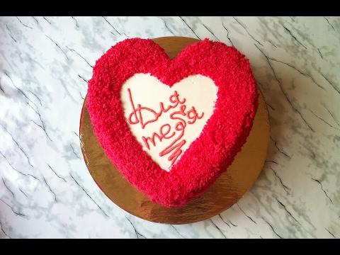 ТортБархатное Сердце/Торт в Виде Сердца/Heart Shaped Cake(Valentines Day)/Пошаговый Рецепт