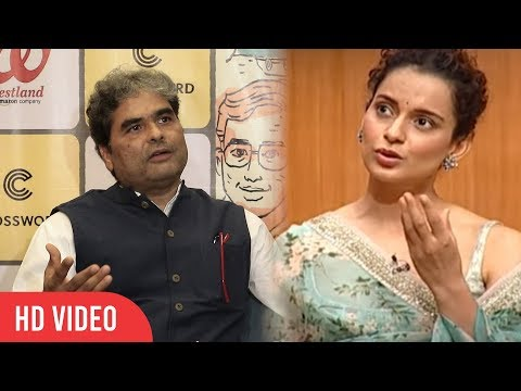 Vishal Bhardwaj Reaction On Kangana Ranaut's Tough times | Kangana Aap Ki Adalat Statement