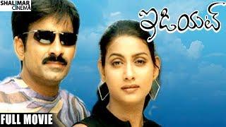 Idiot Telugu Full Length Movie    Ravi Teja, Rakshita