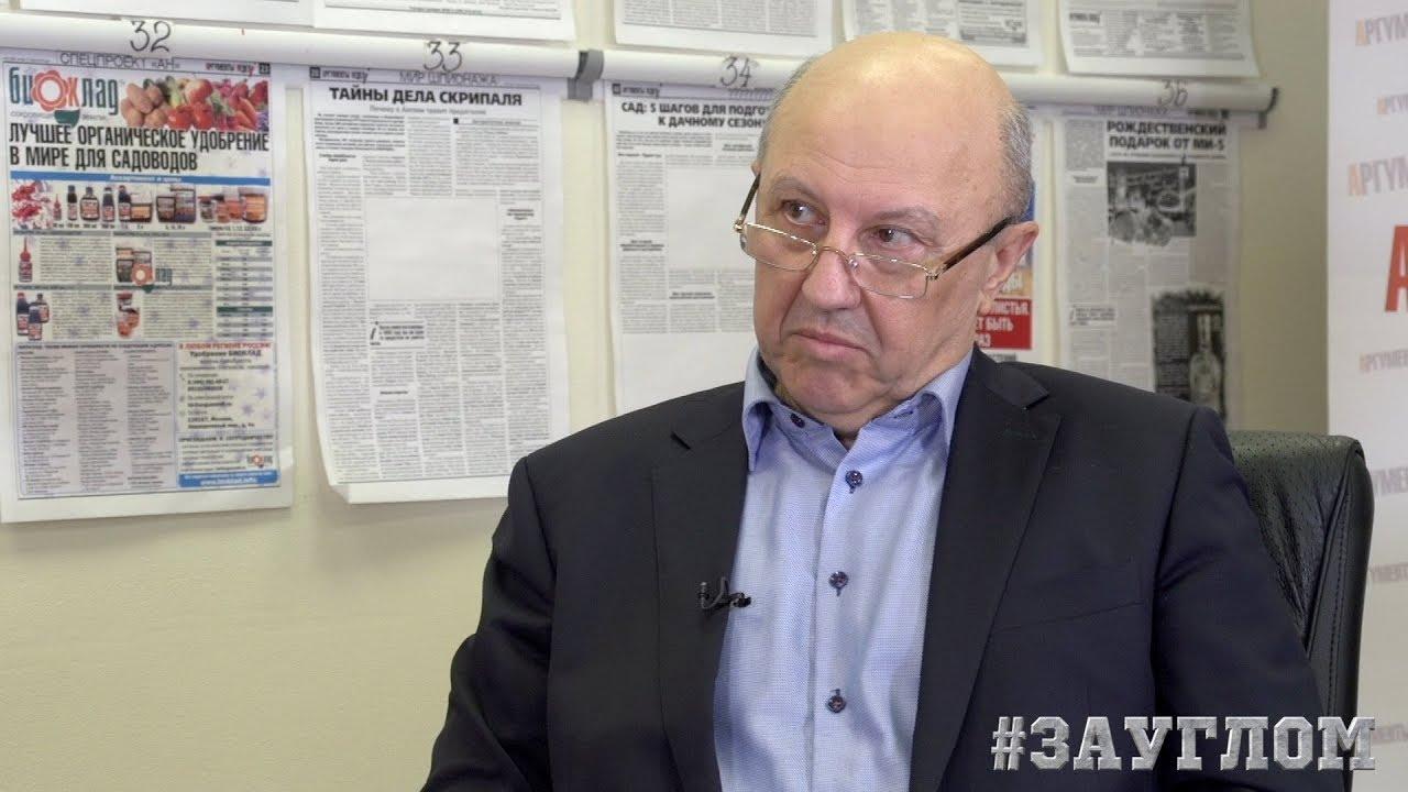 А. Фурсов о подлости англичан и растлении Хрущёвым Украины / #ЗАУГЛОМ