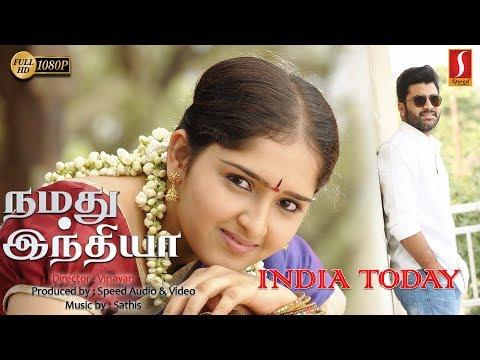 2018-new-release-india-today-tamil-full-movie-|-namadhu-india-|-hd-1080-|-sanusha-|-new-upload-2018