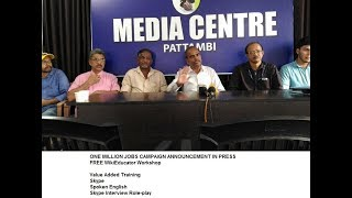 One Million Jobs Campaign at Pattambi