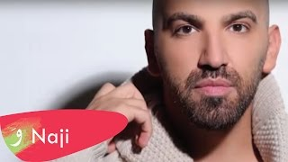 Naji Osta - Eh Na3am (Lyric Video) / ناجي اسطا - إيه نعم