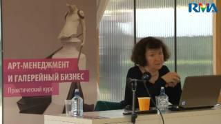 Александра Шатских -  о рождении 'Черного квадрата'