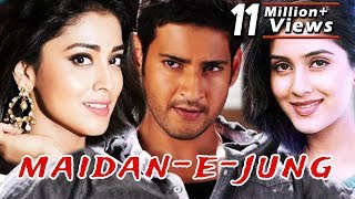 Maidan-E-Jung | Hindi Dubbed Movie | ميدان إي جينغ | With Arabic Subtitles (HD)