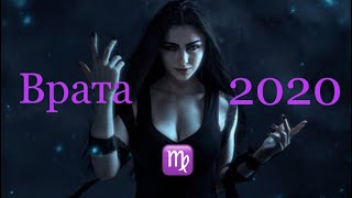 Дева. Таро-прогноз на 2020 год ♍️ Tarot horoscope/塔罗牌星座