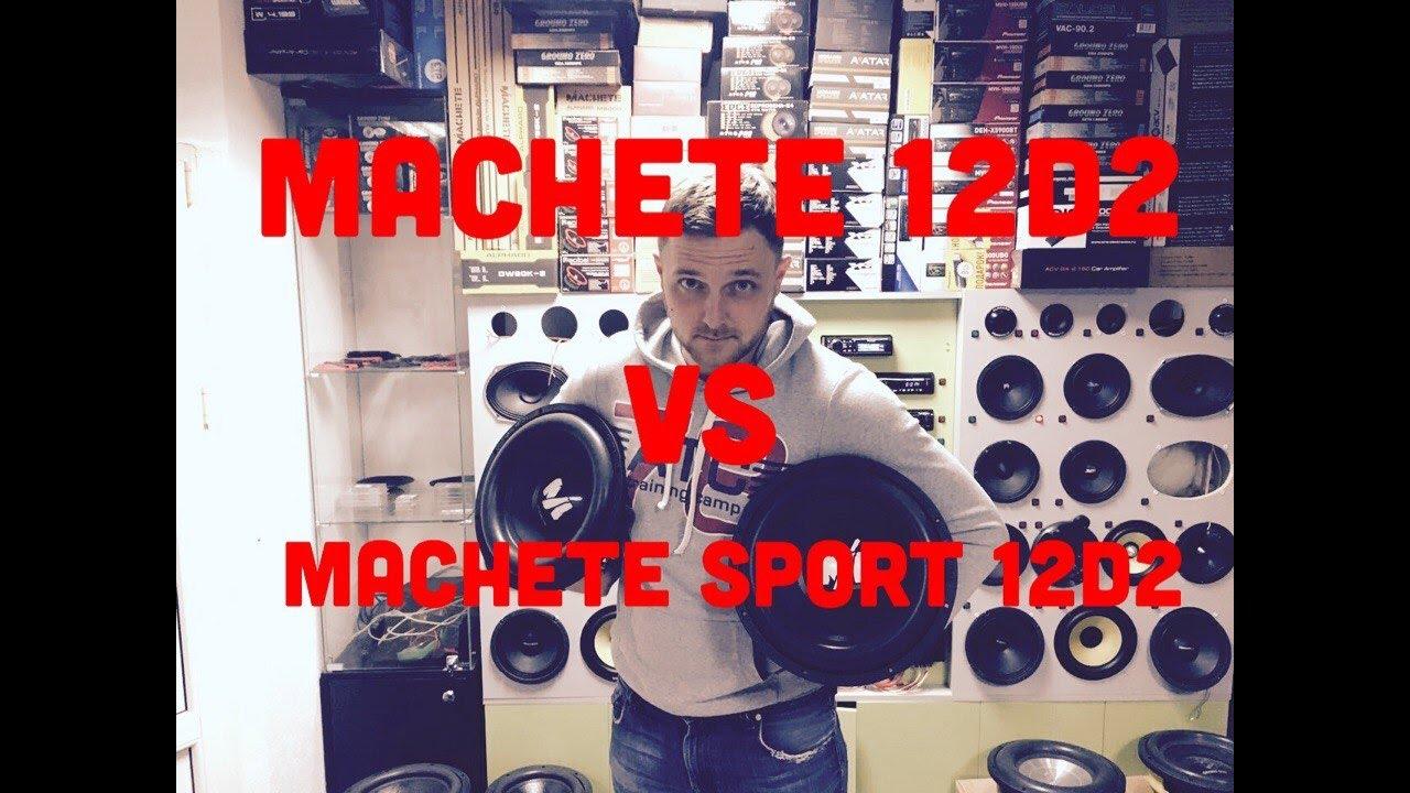 Короб для Machete Sport m12d2 - YouTube