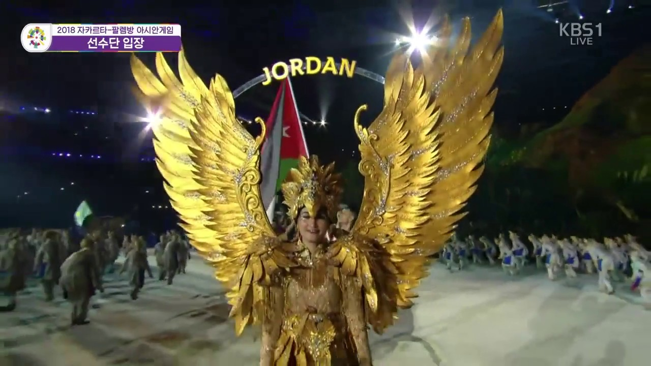 Personal asian games opening ceremony video