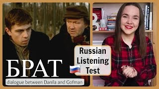 Russian Listening Test 8. 🎧 Russificate - Фильм