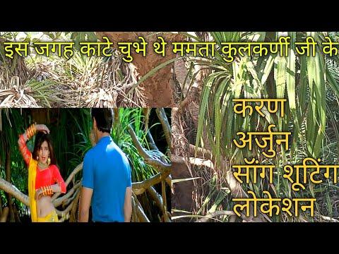 """एक मुंडा मेरी उम्र दा""! Karan Arjun shooting location !!Karan Arjun song shooting location ! part 2"