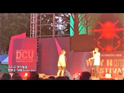 [일반인들의 랩 라이브] 대학교 축제에서 ON IT + BO$$ 커버! 어글리덕 파트 좋다