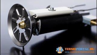 настройка электродов и пламяудерживающей головки горелки EnergyLogic