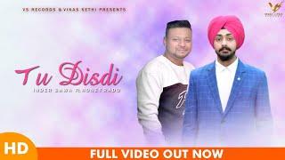Tu Disdi Inder Bawa Free MP3 Song Download 320 Kbps