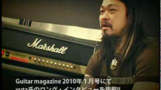 ギター・マガジン2010年1月号Hawaiian6特集と連動! yuta氏が最新アルバ...
