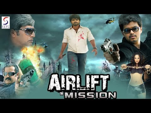 Airlift The Mission l (2018) South Action...