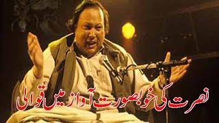 Gardishu Ke Hein Mare Howe Na Nusrat Fateh Ali Khan Full Live