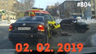 ☭★Подборка Аварий и ДТП/Russia Car Crash Compilation/#804/February 2019/#дтп#авария