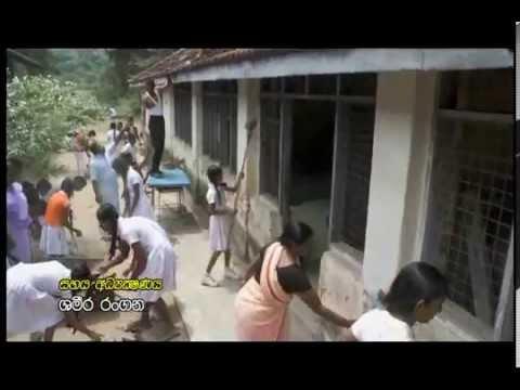 Sepalika mal Teledrama theme song  - Children songs