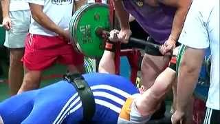 Пауэрлифтинг-Чемпионат Мира -Powerlifting - World Cup 2012 AWPC(СЕРИАЛ -