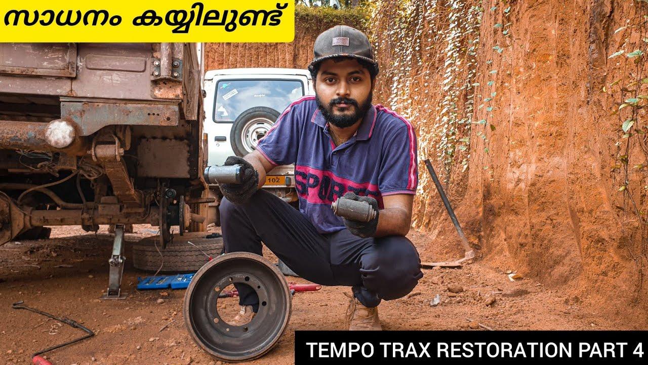 പാർട്സ് ഓരോന്നായി കിട്ടി തുടങ്ങി 😍    Tempo Trax 4X4 Restoration