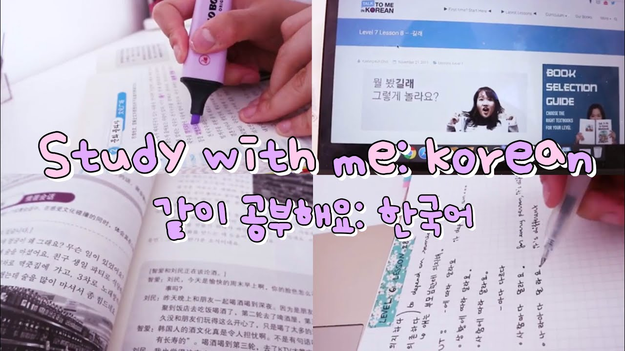 how to self study korean language